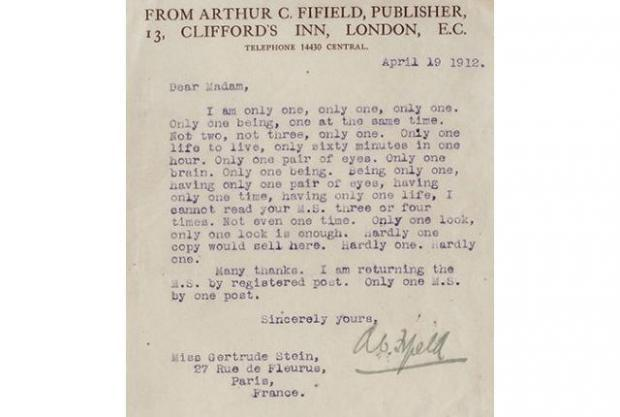Rejection-Letters-7