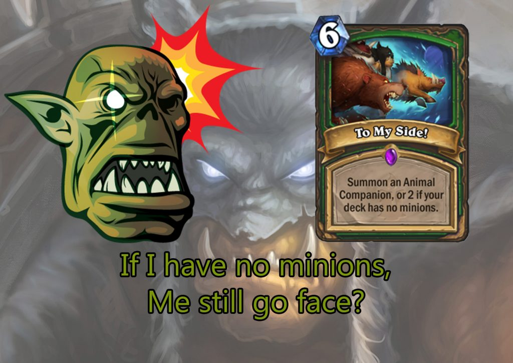 What Is A SMOrc And What Does It Stand For?
